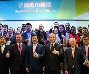 本會協助辦理「2018永續城市論壇」活動圓滿順利!