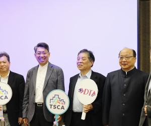 「2018智慧服務論壇」Disrupt or Die? 台灣產業,數位轉型、勢在必行