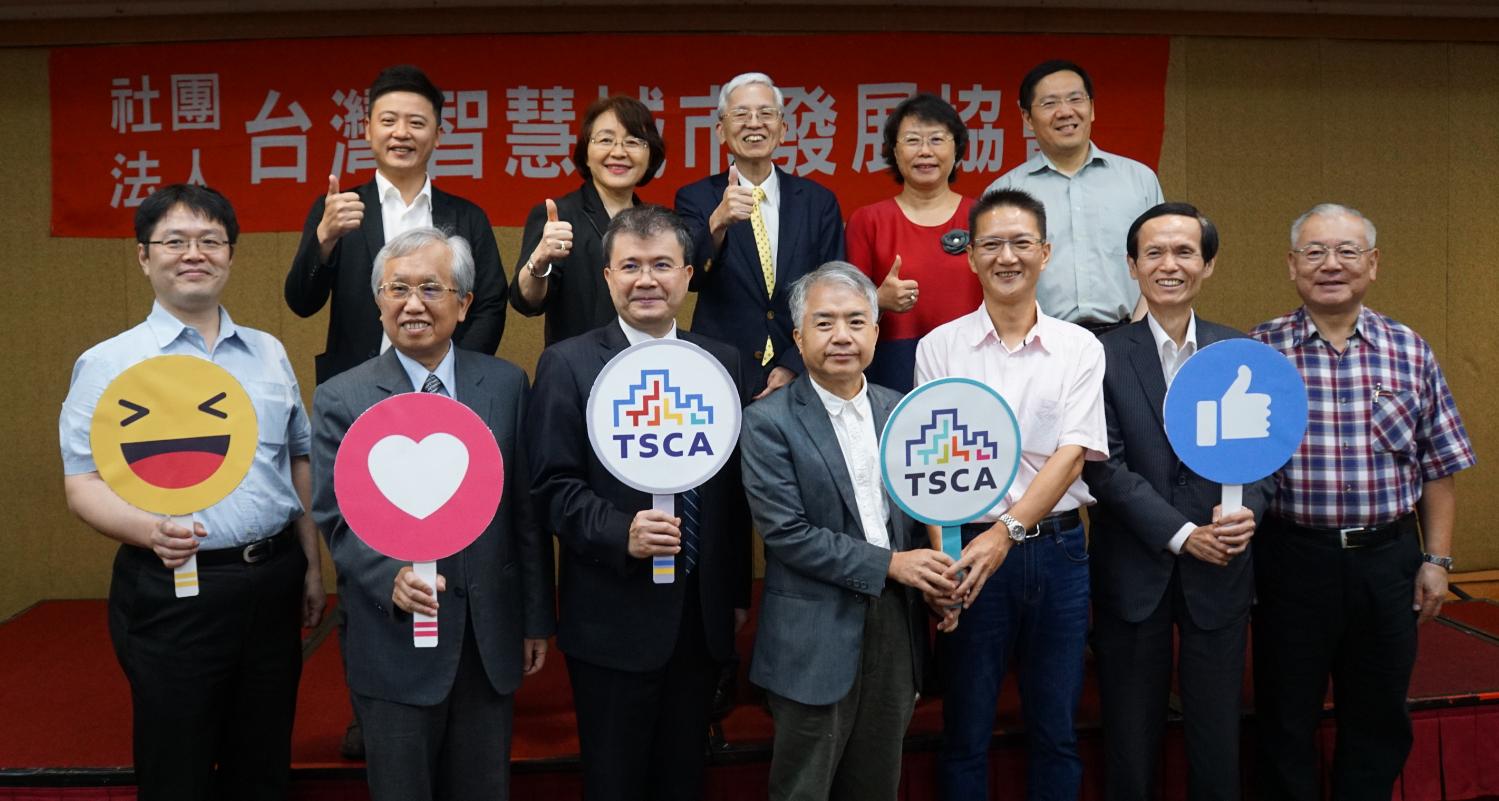 台灣智慧城市發展協會-第二屆理監事當選名單
