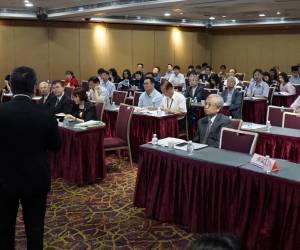 社團法人台灣智慧城市發展協會「第一屆第四次會員大會暨研討會」