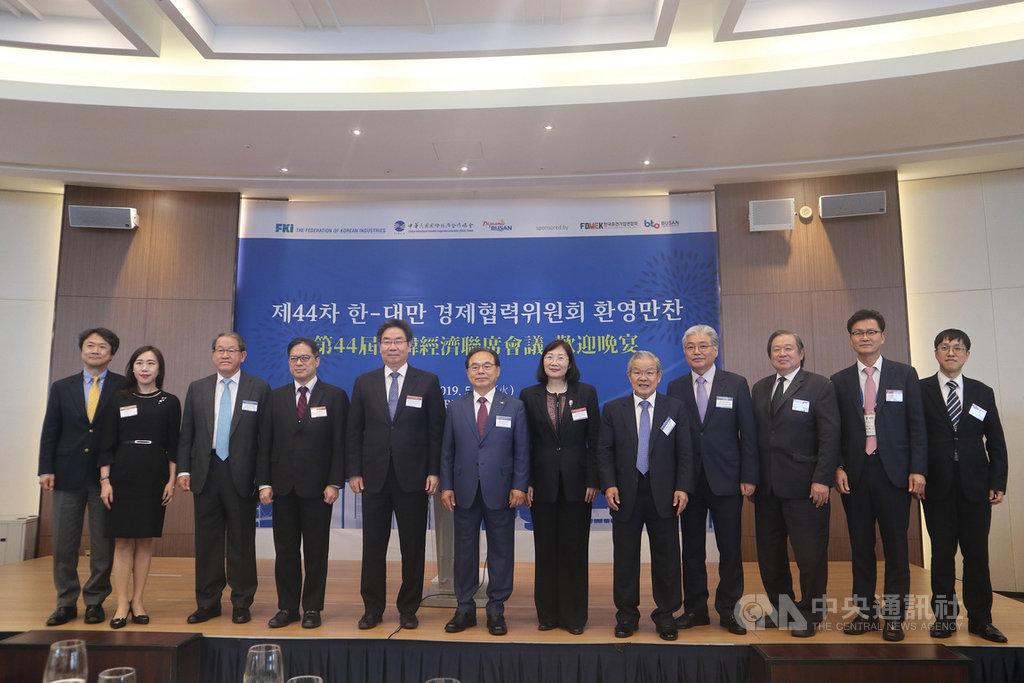 【轉載】台韓經濟聯席會議釜山登場 新北經驗國際分享